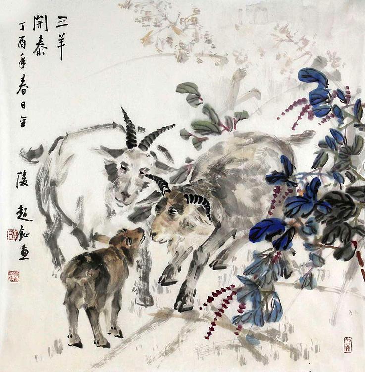 中国美术家协会会员 赵钲 花鸟 国画