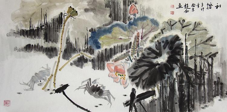 中国美术家协会会员 赵钲 和谐