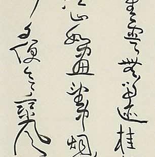 李福君 八届国展作品 苏轼《念奴娇·中秋》