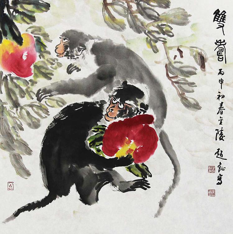 中国美协会员 赵钲 双寿