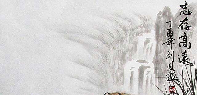 当代青年画家 刘贝 花鸟 国画