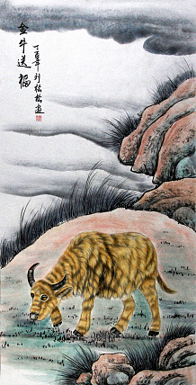 当代著名艺术家 刘松松 扭转乾坤