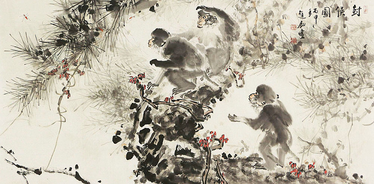 中国美协会员 赵钲 花鸟 国画