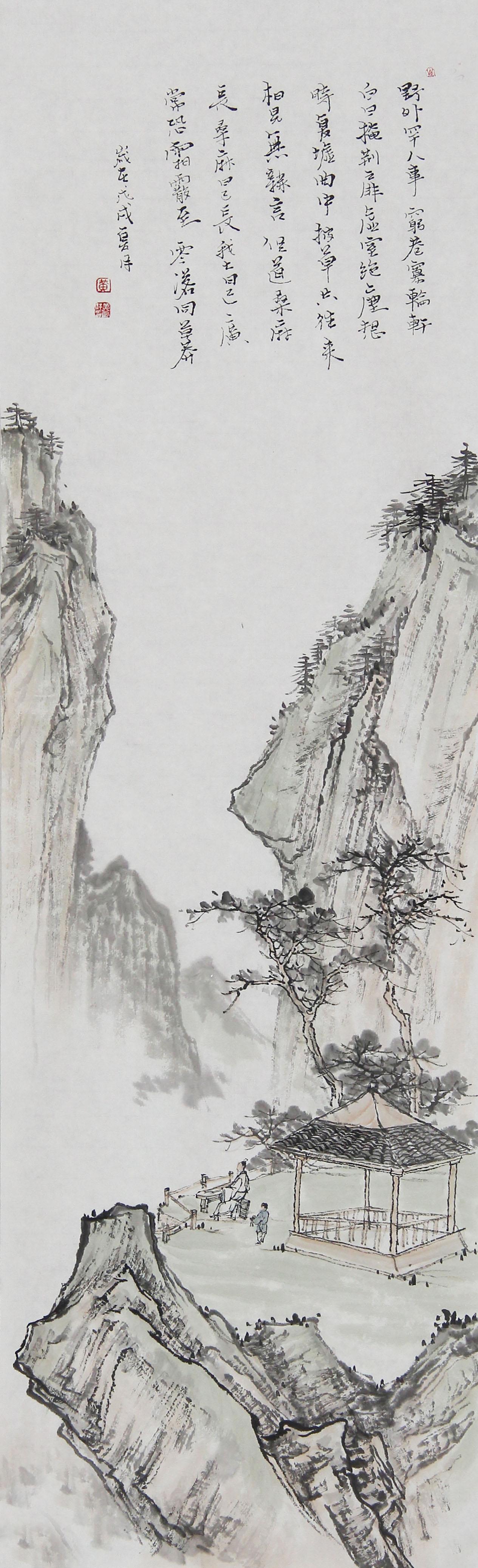 博宝·资讯 | 黄为好国画山水作品赏析:坚守传统,高古图片