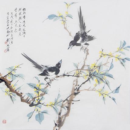 中国人民大学哲学美学博士 刘阔 花鸟精品 国画
