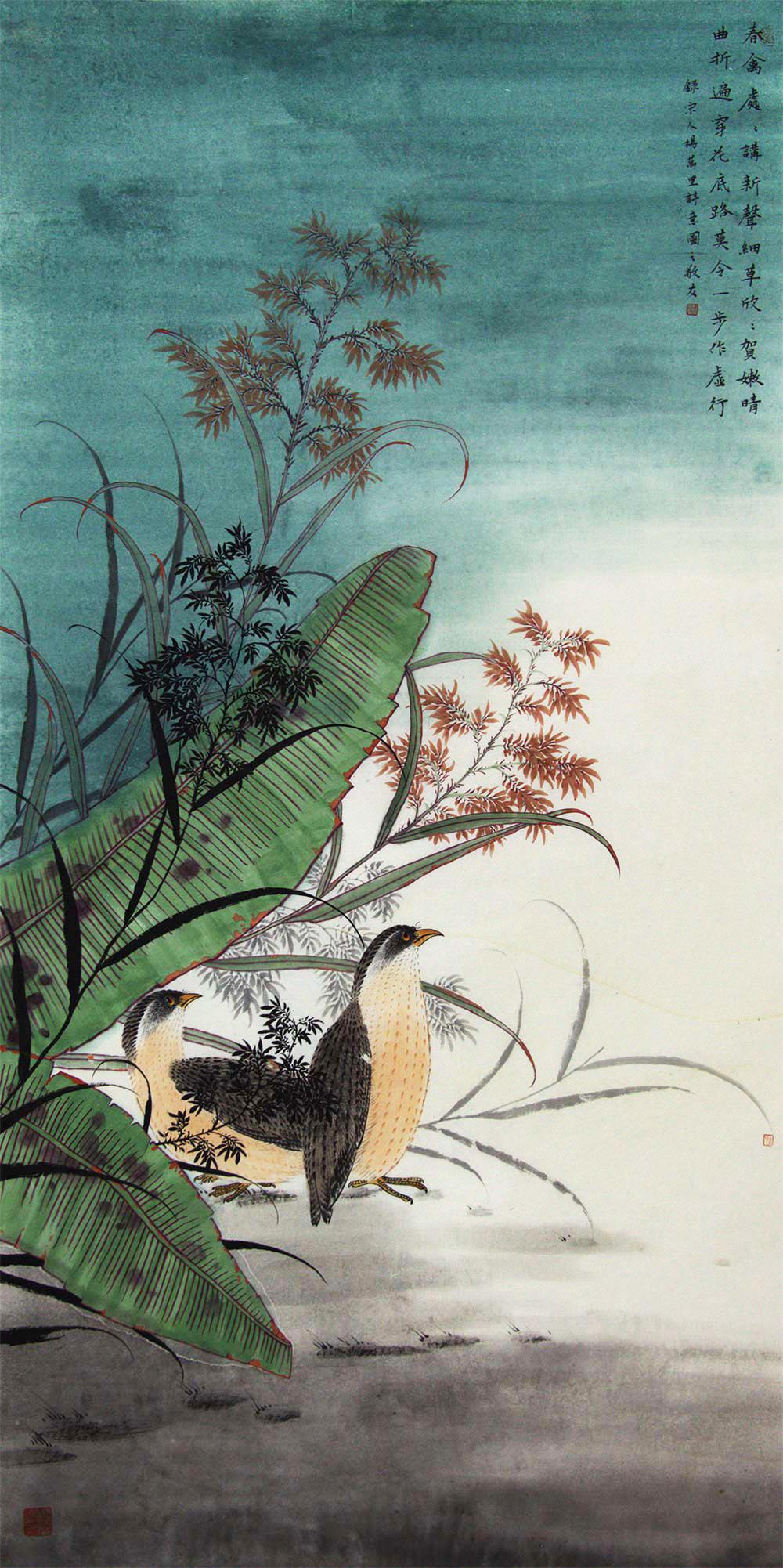 中国美协会员 陈敬友 展览作品 春禽处处讲新声 细草欣欣贺嫩晴
