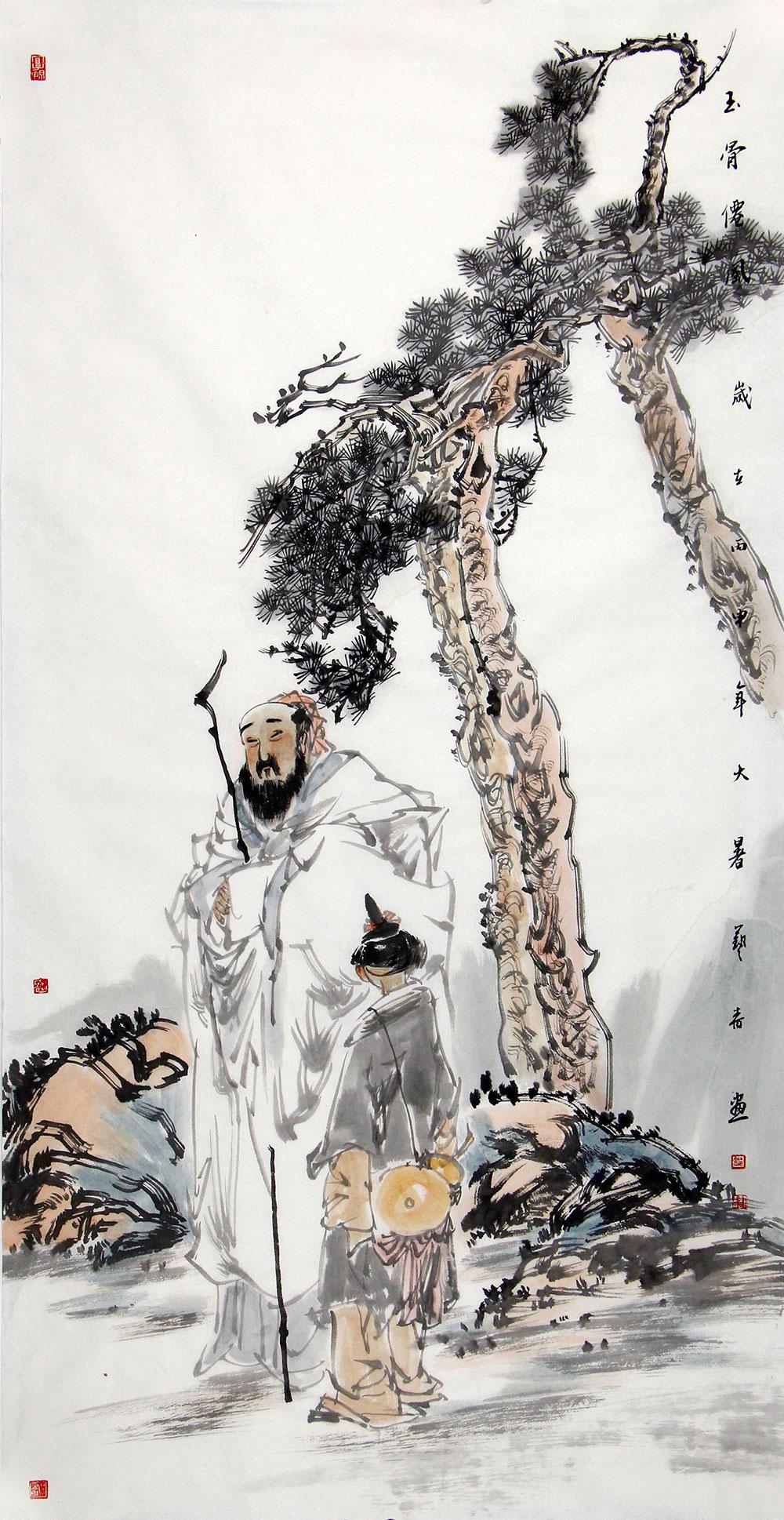 中国美术家协会会员 刘艺青 人物 国画