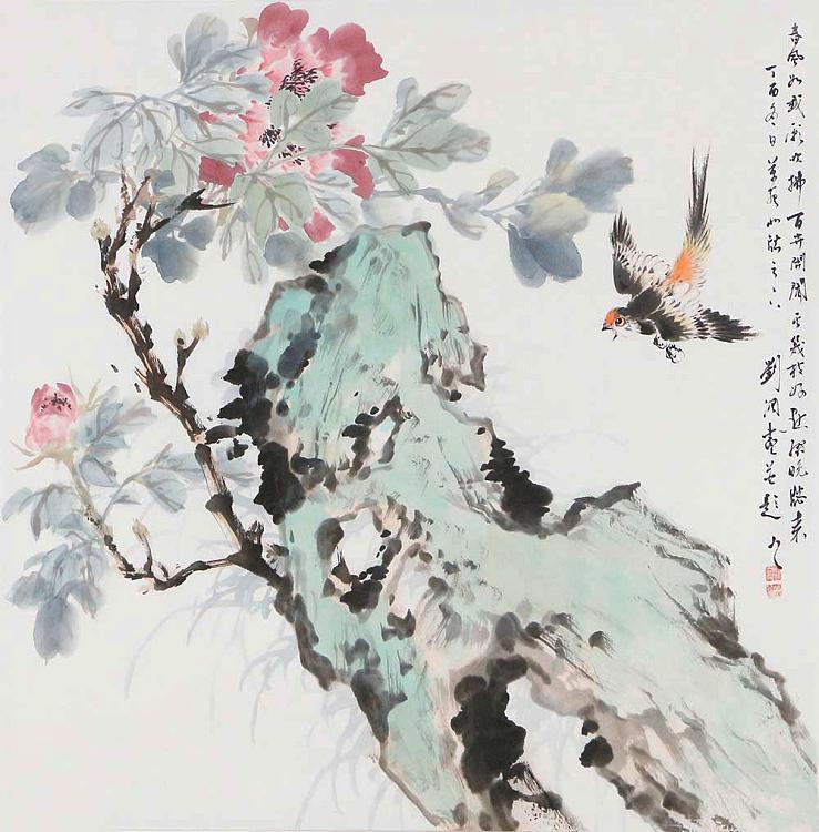 中国人民大学哲学美学博士 刘阔 花鸟 国画