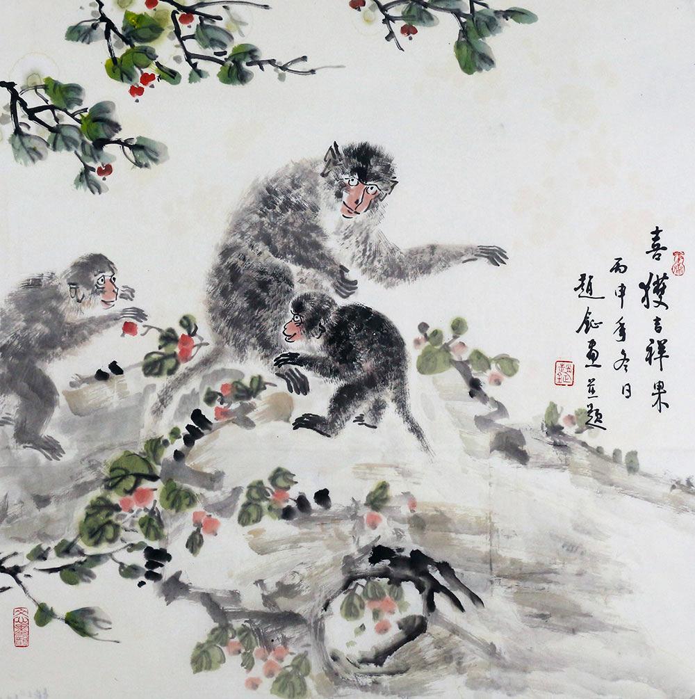 中国美术家协会会员 赵钲 《喜获吉祥果》