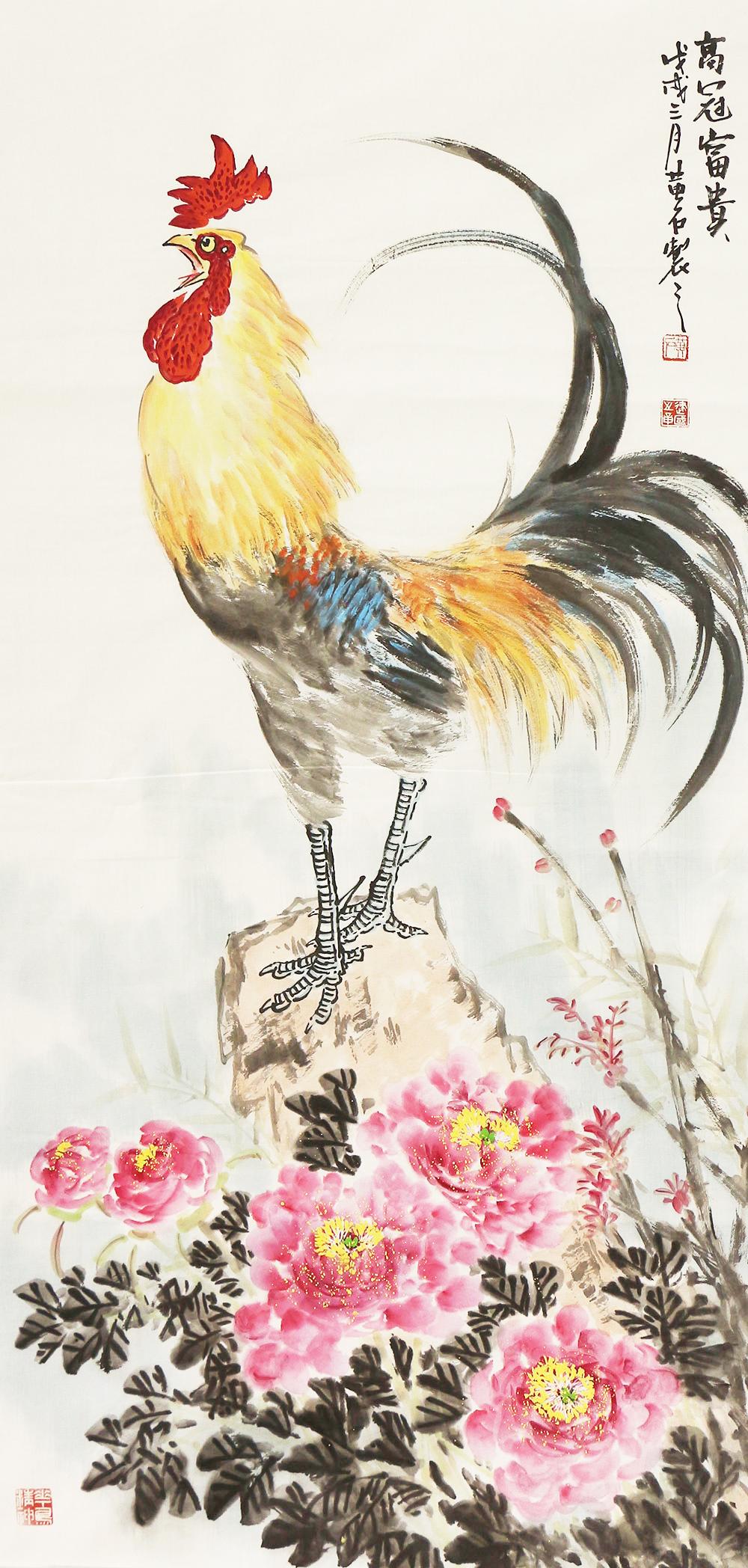 国家一级美术师 黄建国 花鸟 国画