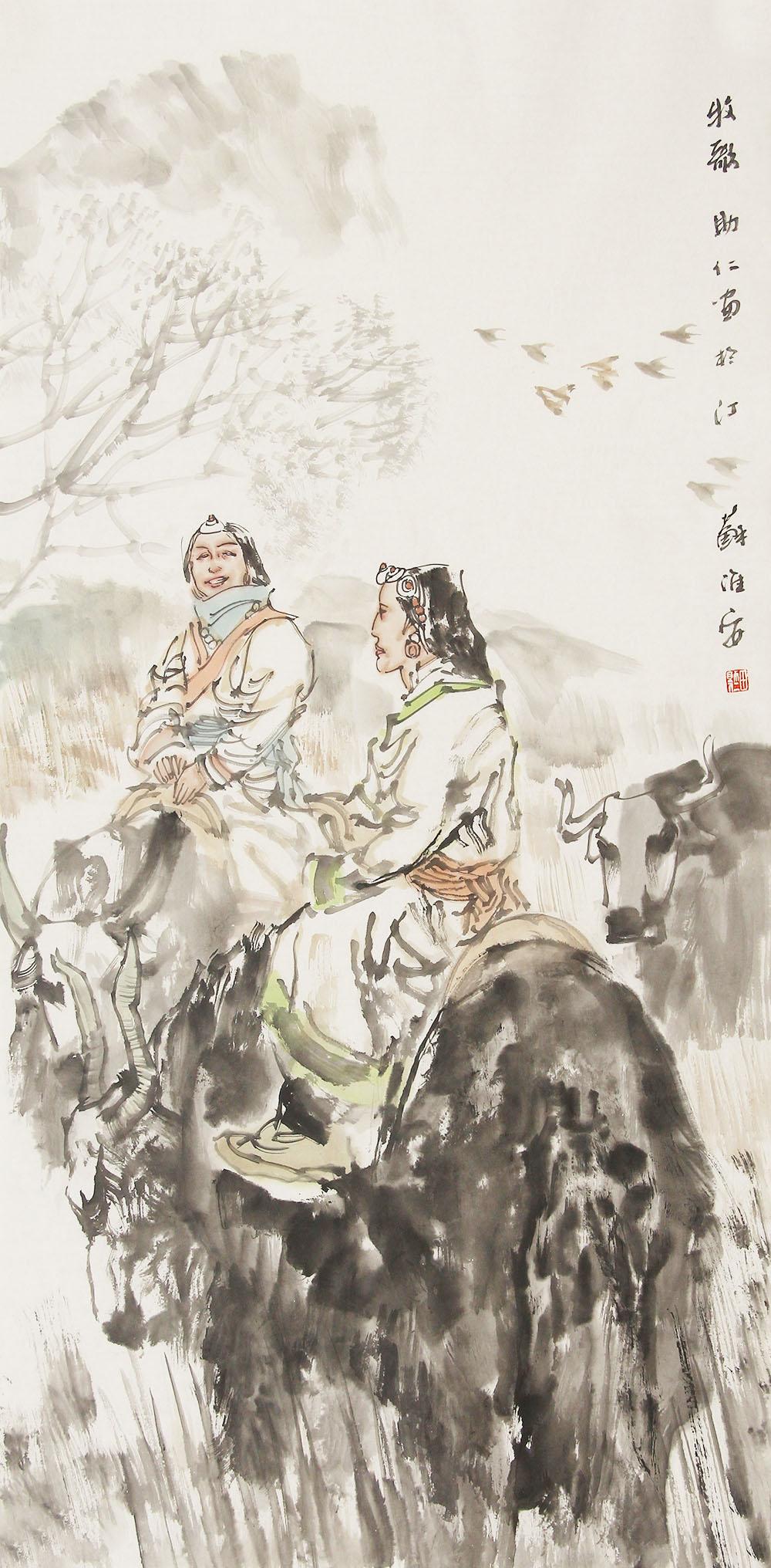 中国美术家协会会员 田助仁 国画人物