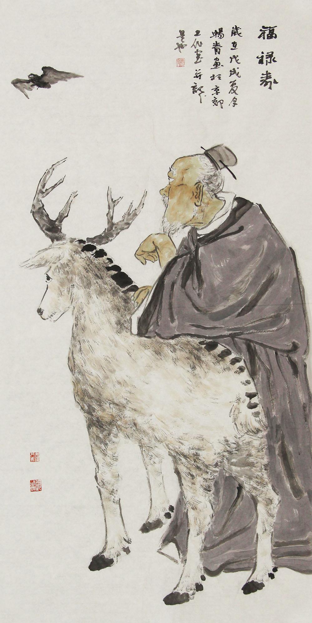中央美术学院硕士 闫畅青 人物 国画