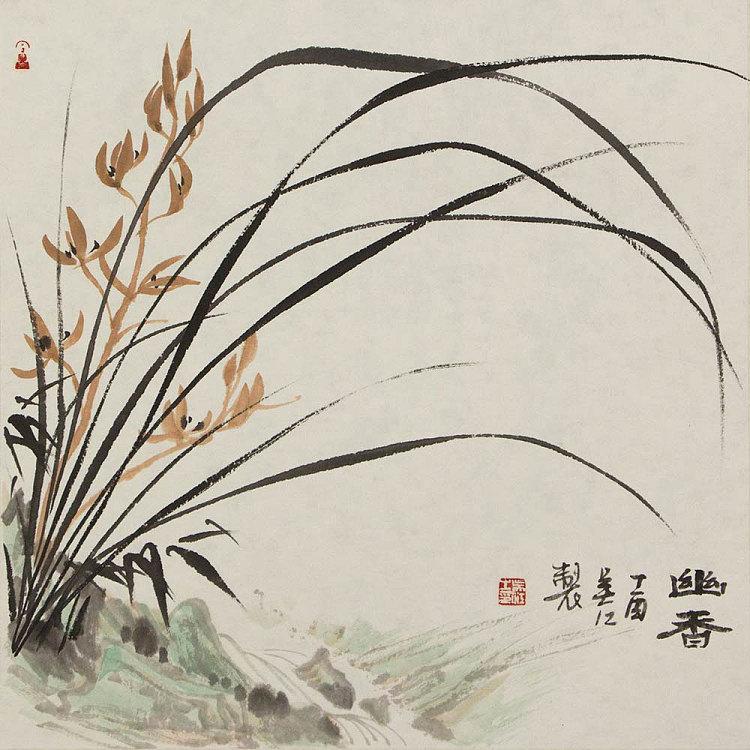 甘肃省美术家协会会员 吴江 花鸟 国画