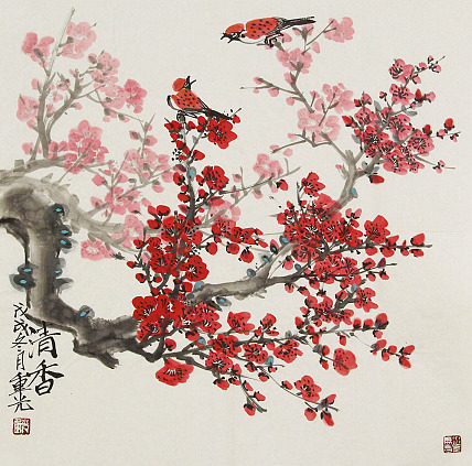 中国国画家协会会员 重光 花鸟 国画