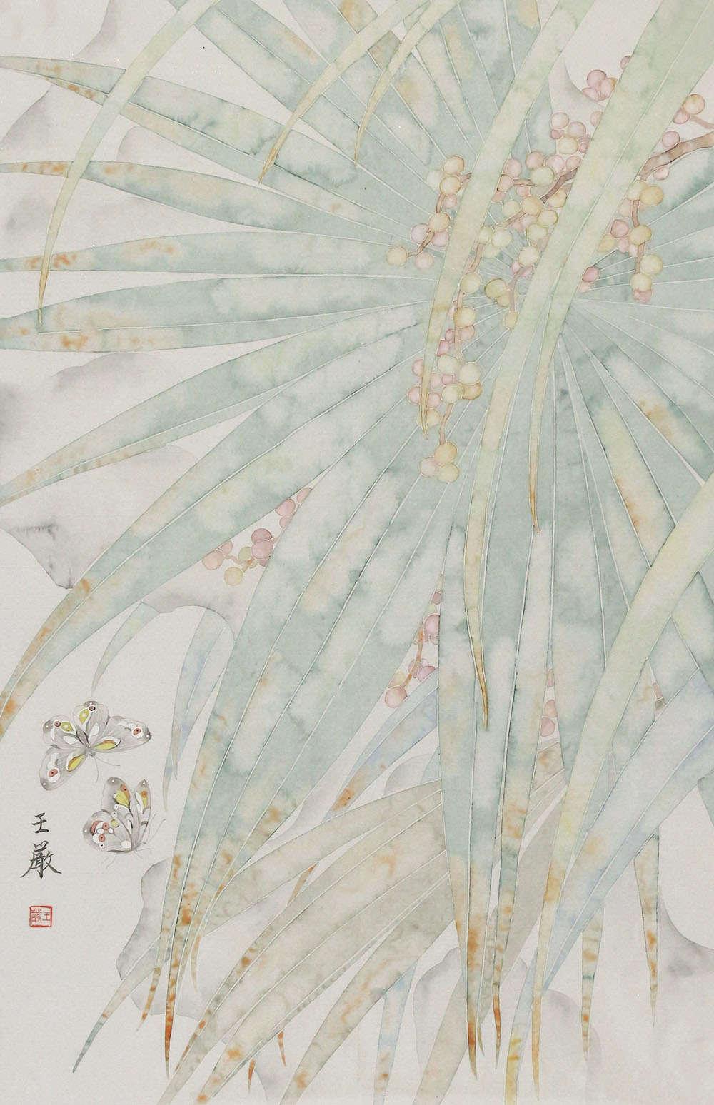 中国美术家协会会员,中央美术学院中国画博士,文化部青联美术工作委员会委员,中国热带雨林艺术研究院研究员 王严 艺术日记又见
