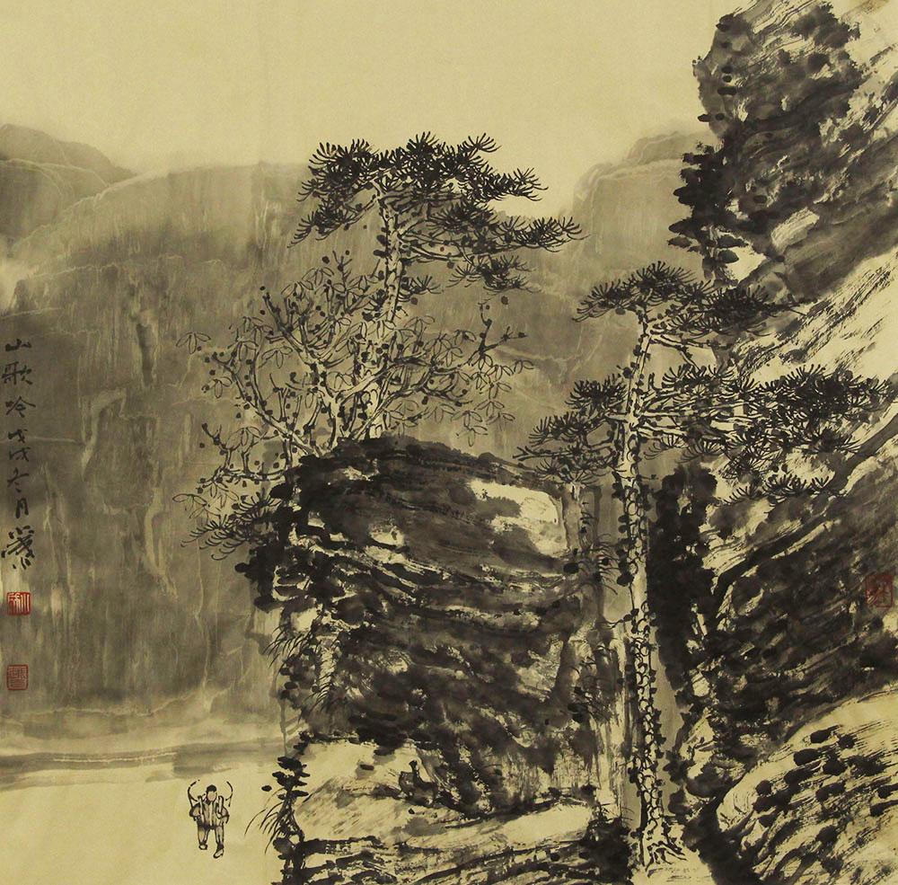中国美术家协会会员 李小成 山水 国画