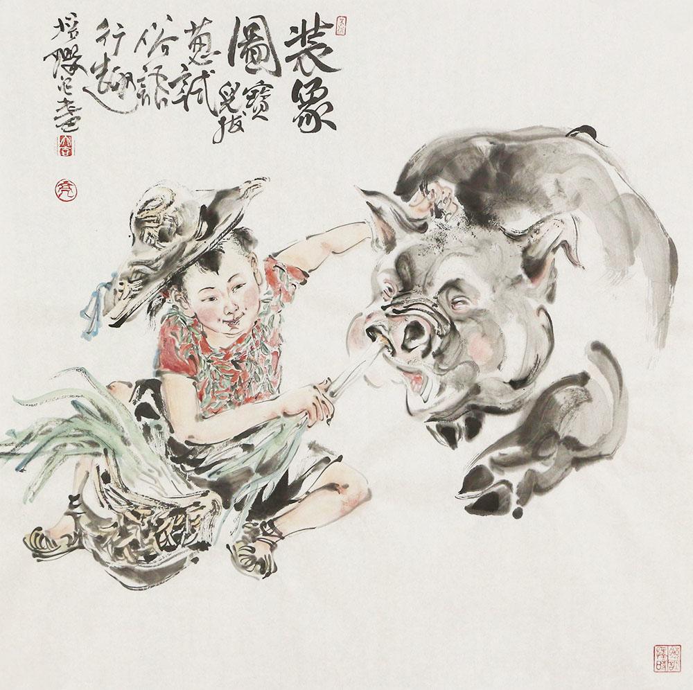中央美术学院硕士 王亮儒 人物 国画