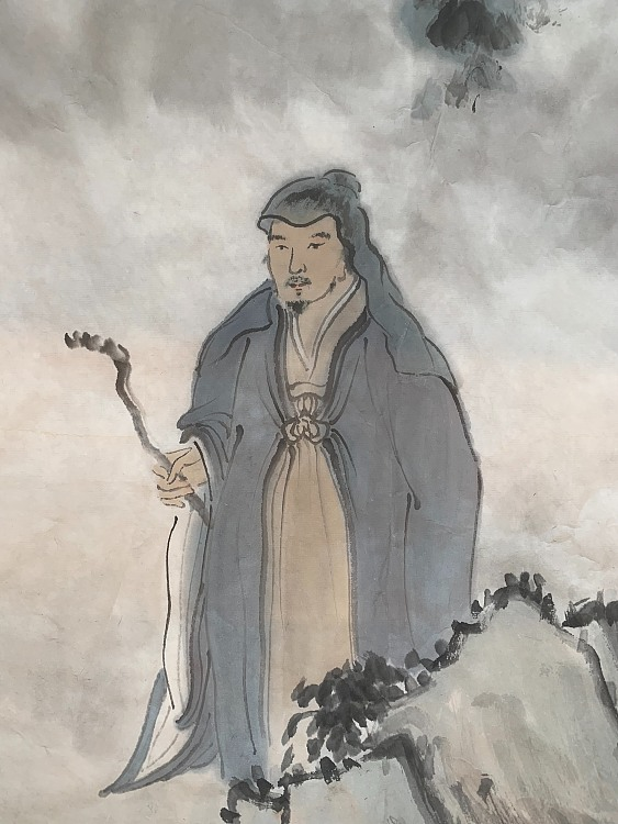 中国美术馆王雪峰博士 林泉问道