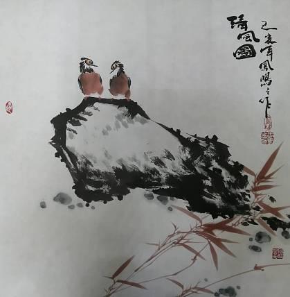 当代著名花鸟画家  王孝华  《清风图》