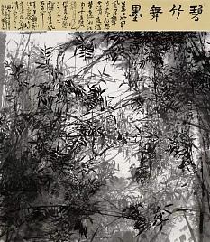首都师范大学艺术中心中国画院执行院长 熊晓东