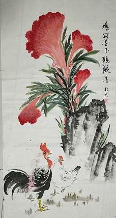 范彩君 山东德州美术家协会会员,鸡观花