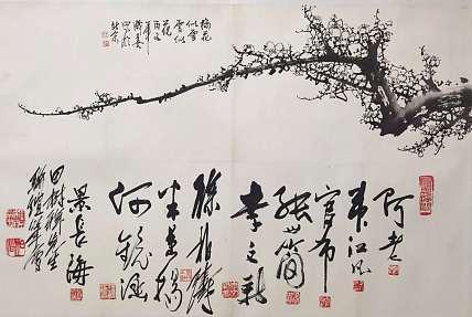 一线名家  中国美协理事,全国政协委员著名画家王成喜