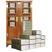 崇贤馆 《中国书法全集》纯手工打造收藏级线装书