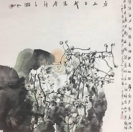 名家——中国国家画院院长 中国美术家协会理事 卢禹舜
