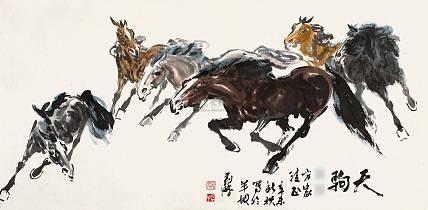 中国历史人物画家及美术教育家 张义潜《天驹》