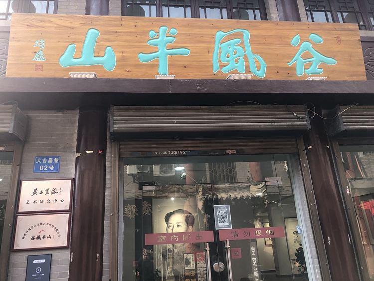 名家——中国著名美术教育家,当代中国人物画大师,黄土画派创始人 刘文西作《陕北老人》69X69